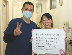 さいたま市浦和在住、女性看護師のMさん、産後4ヵ月で来院
