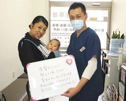 さいたま市中央区与野、助産師のIさん、産後2ヵ月で来院