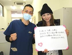 さいたま市南区南浦和、看護師のSさん、産後2ヵ月で来院