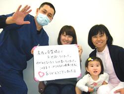 さいたま市浦和、20代、Kさん、産後1年で来院