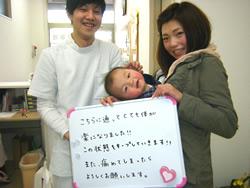 さいたま市南区南浦和、20代Sさん、産後3ヵ月で来院