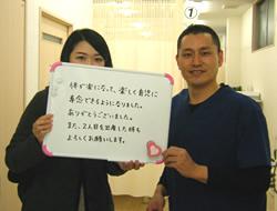 さいたま市南区南浦和、20代Aさん、産後2ヵ月で来院