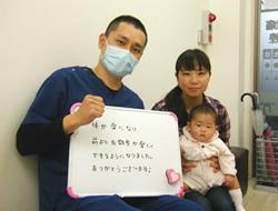 川口市、20代Tさん、産後4ヶ月で来院