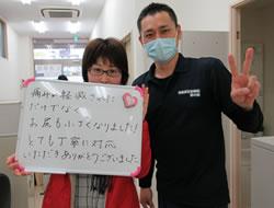 さいたま市南区南浦和、30代 産後8ヵ月で来院されました
